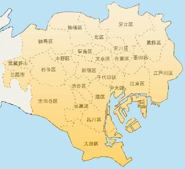 <b>タクシー</b>会社/帝都日新交通